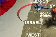 golan syrie israel raelien elohim ambassade adn