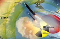 nucléaires à Okinawa