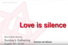 L'amour est silence