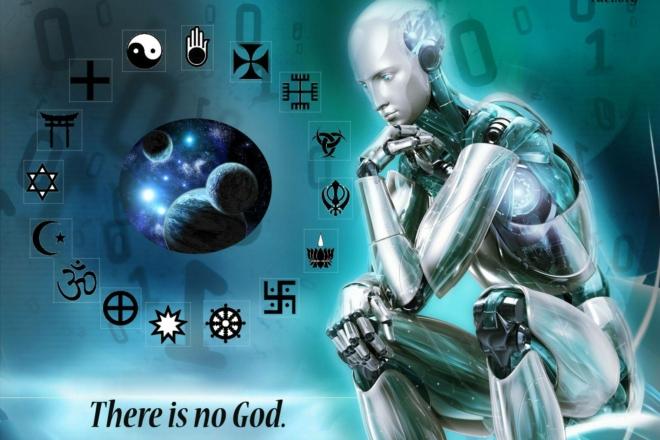Il n'y a pas de dieu paradisme raélisme