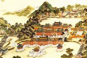 sac du Palais d'été en Chine copy2