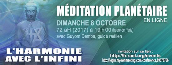Méditation planétaire en ligne, Octobre 2017