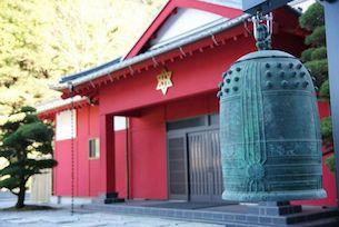 korindo Méditation avec Maitreya RAEL au Japon