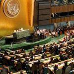 L'ONU devrait être démantelée