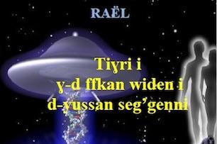 Message des extraterrestres ovni ufo rael raélien maiteeya swastika ambassade elohim svastikas