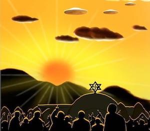 Raéliens de Méditerranée rael ovni ambassade elohim extraterrestres svastika swastika