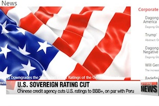 Dévaluation du marché américain