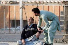 droits de l'homme en Afghanistan