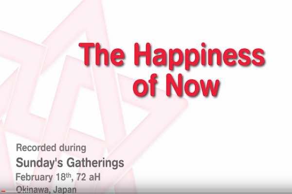Le Bonheur dans l'instant