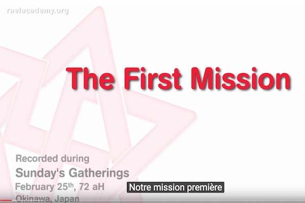 Notre Mission première