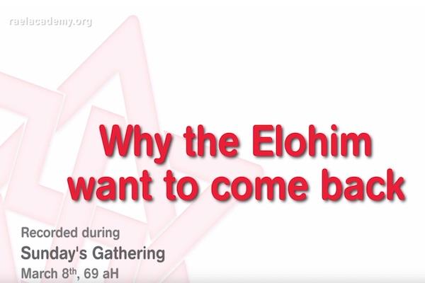 Elohim veulent revenir sur terre