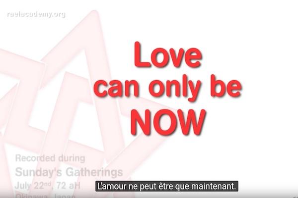 amour maintenant L'Amour Maintenant