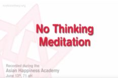 méditation sans pensées