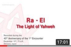 la lumière de Yahweh
