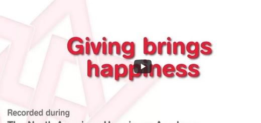Donner apporte le bonheur
