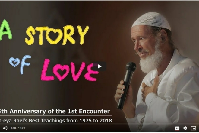 Story of Love-dec18jpg