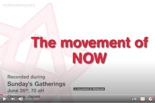 Mouvement du Maintenant