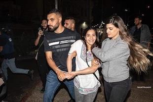 jeunesse palestinienne